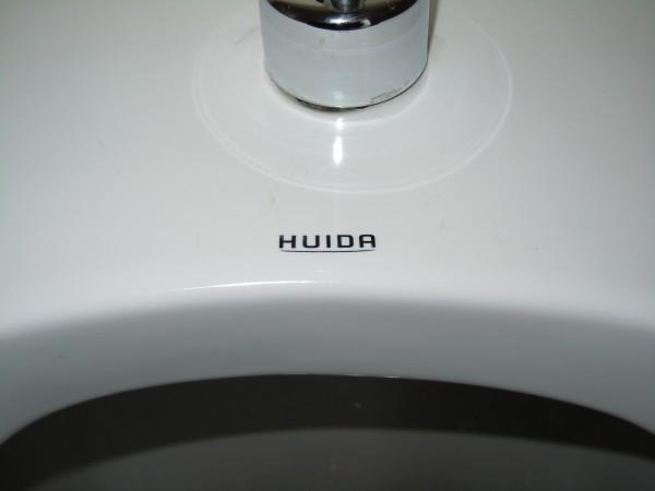 Хуида (Huida) - неприличная сантехника из Китая