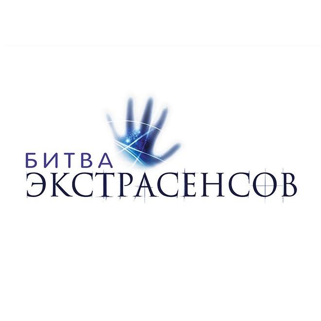 БИТВА ЭКСТРАСЕНСОВ 21 сезон - кто победил, финал, участники