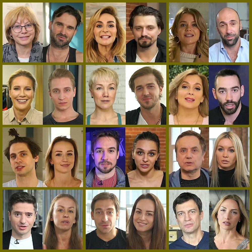 Участники шоу Танцы со звёздами 2020 (Россия-1)